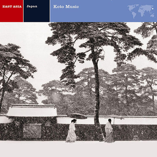 Japan: Koto Music | Nonesuch Records - MP3 Downloads, Free
