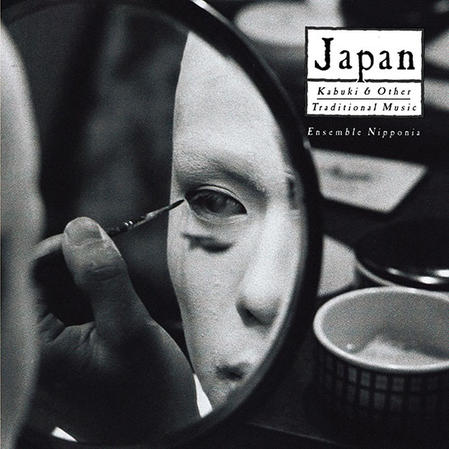 Japan: Traditional Vocal & Instrumental Pieces | Nonesuch