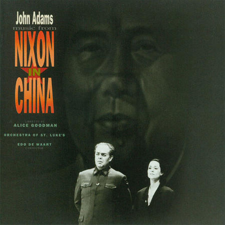 The Chairman Dances | Nonesuch Records - MP3 Downloads, Free